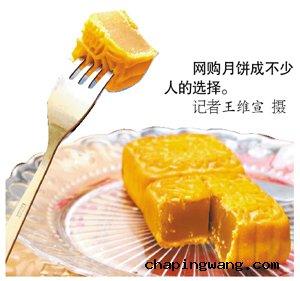 http://www.chapingwang.com/wp-content/uploads/auto_save_image/2012/09/0437086Dj.jpg