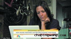 受害顾客罗德里格斯称威胁信息让她终日不安。